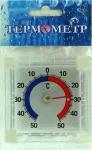 Термометр оконный Биметаллический квадрат