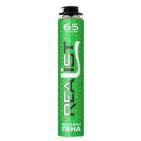 REALIST 65 литров лето зеленый